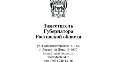 РџРђРњРЇРўРљРђ_page-0001