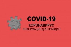 4031ab9cac1528a45b55d79cd51a0f0d_Generic