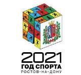 IMG-20210117-WA0001 - копия